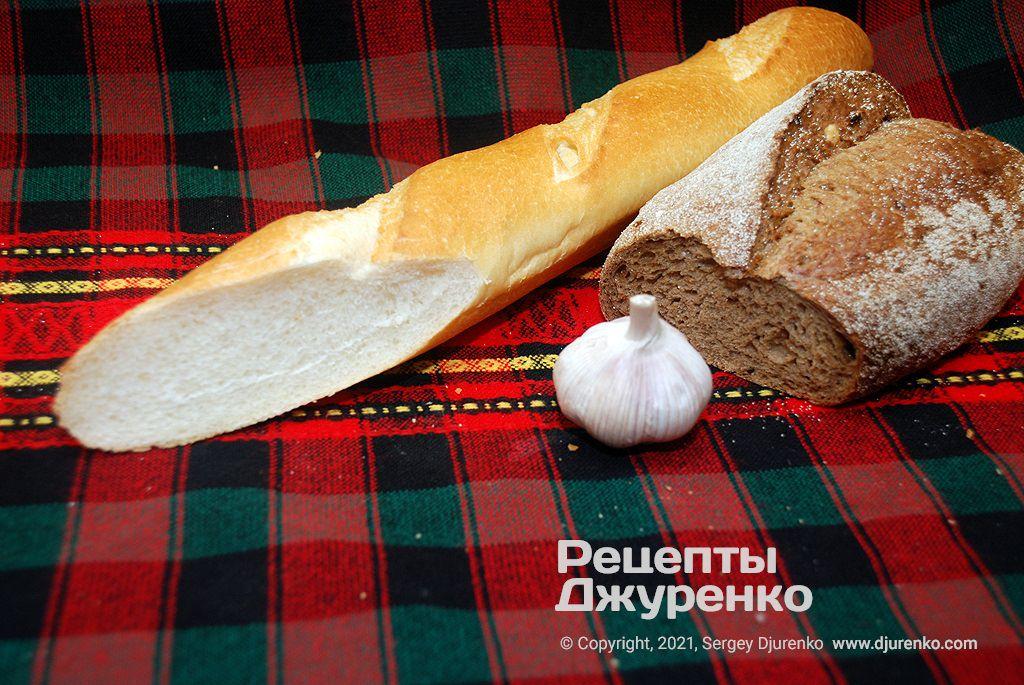 Хлеб и чеснок.