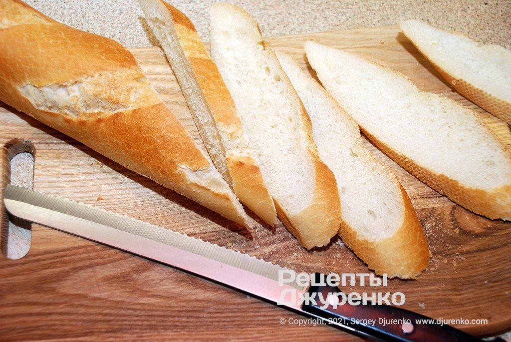 Хлеб ломтиками.