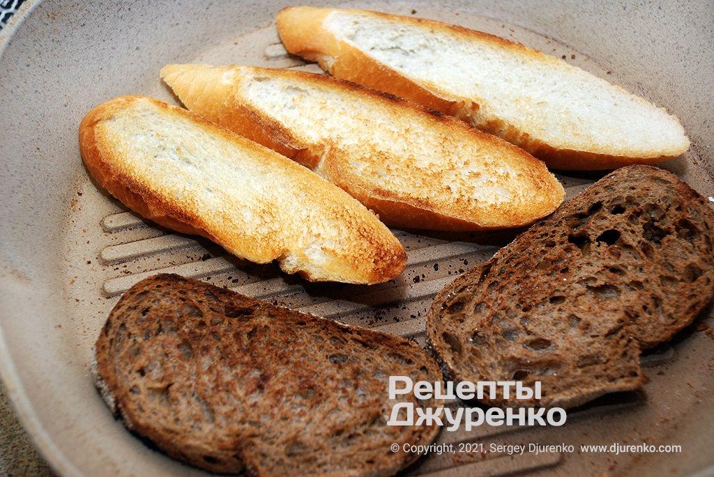Жареный хлеб.