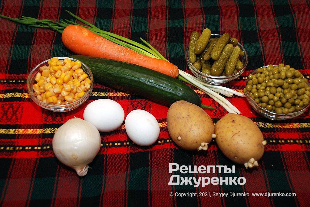 Салатные овощи.