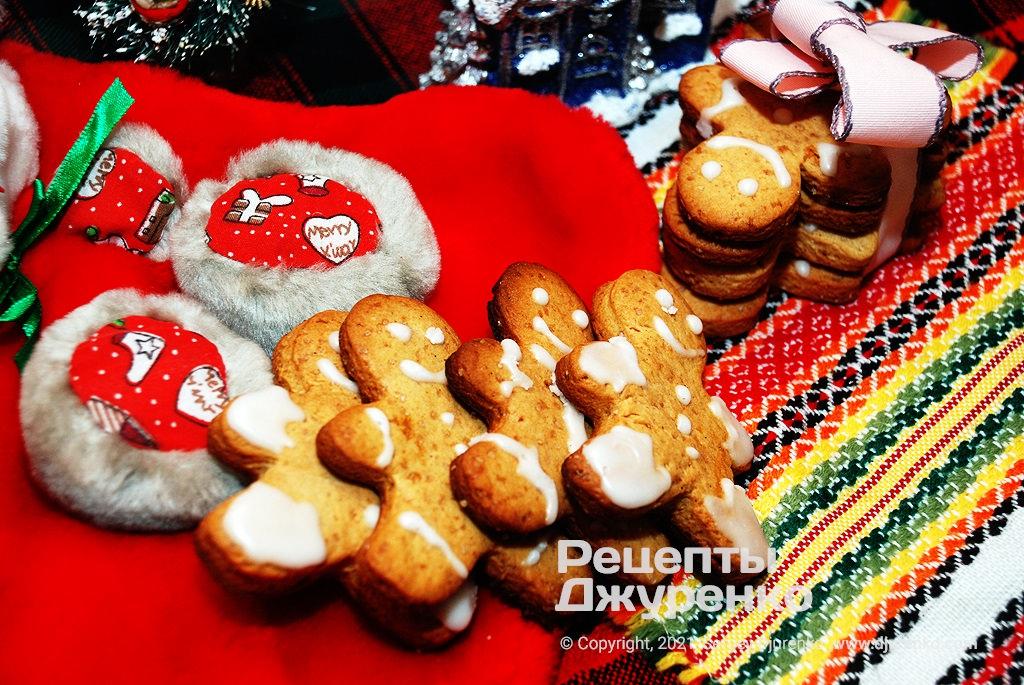 Готова страва Різдвяне печиво - смачна ароматна і пряна випічка.
