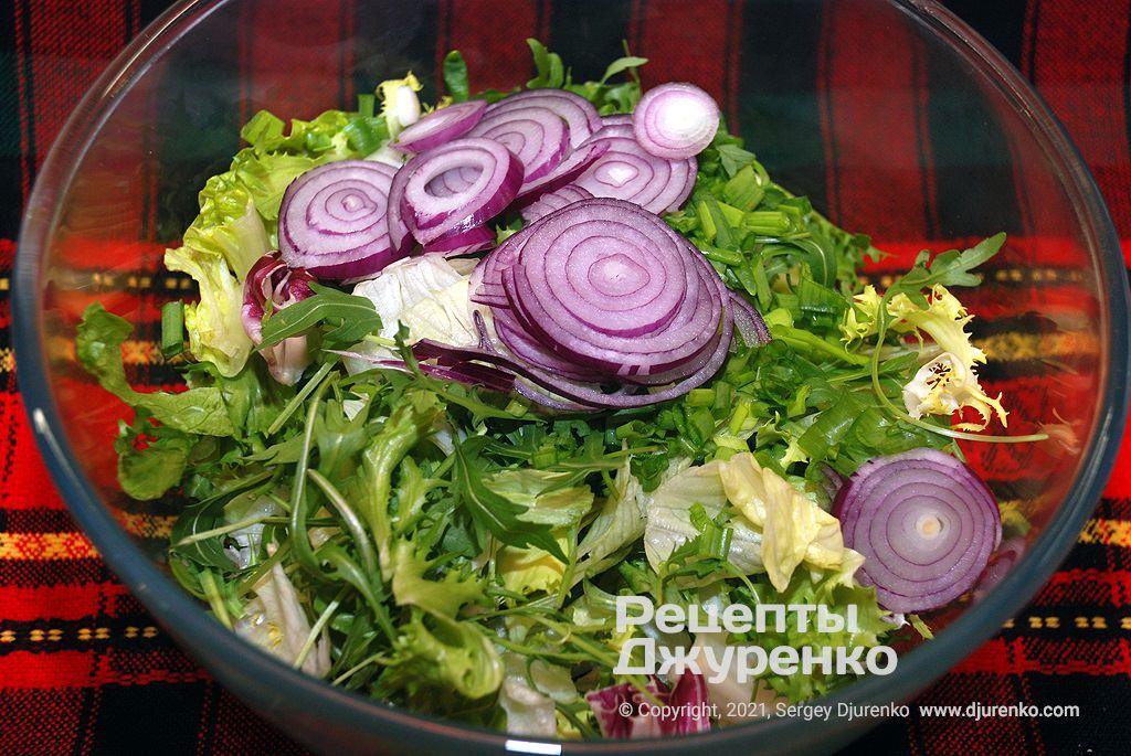 Клаптики салатного листя.