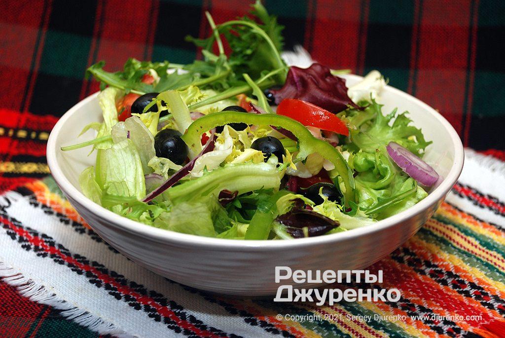 салат з оливками