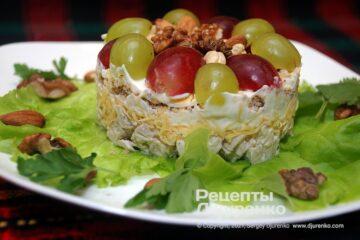 Фото рецепта салат тіффані