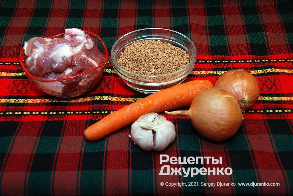 Гречневая крупа, свинина и овощи.