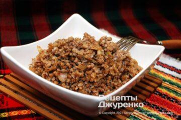 Фото рецепта гречка с фаршем