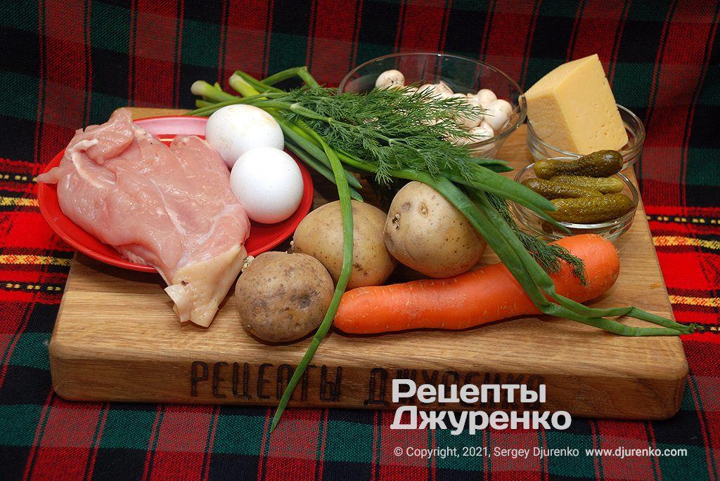 Грибы, овощи, куриное филе для салата.