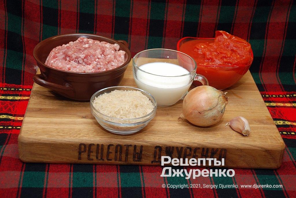 Свинина, рис і овочі.