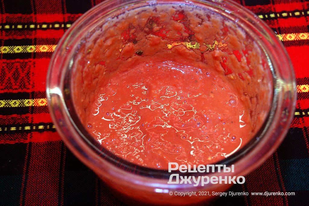 Вершково-томатний соус.