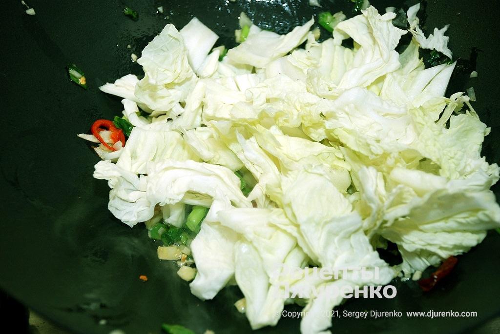 Добавить и обжарить пекинскую капусту.