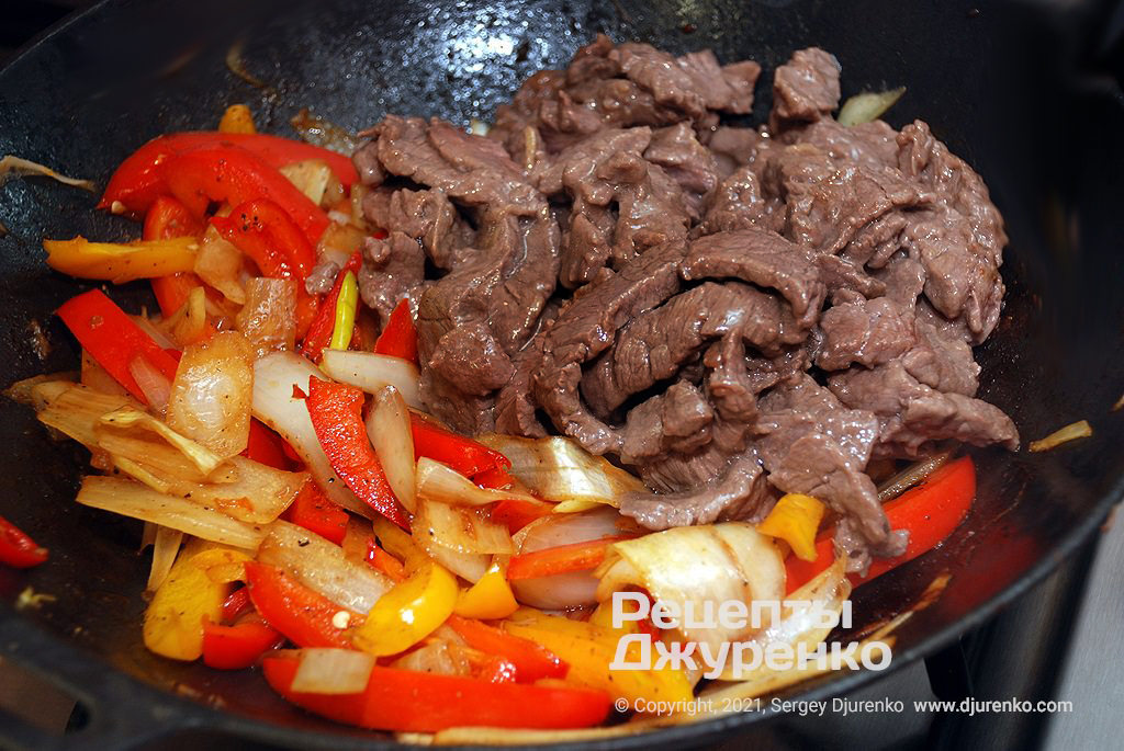 Обжарить овощи и добавить обжаренную говядину.