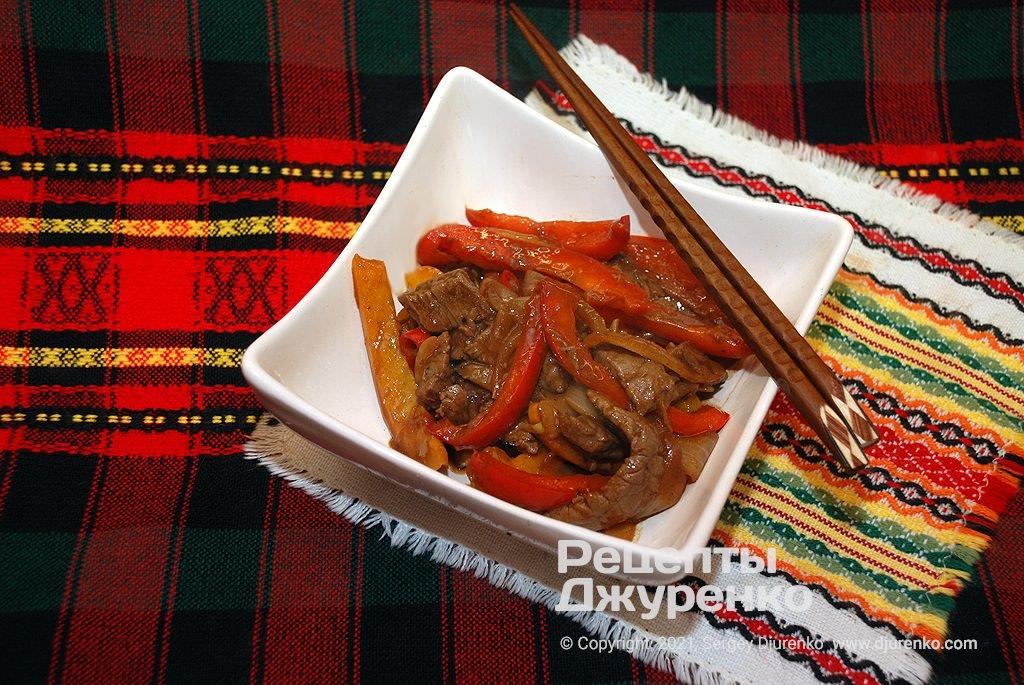 жаркое с овощами и говядиной по-китайски
