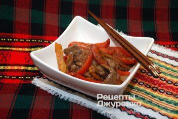 Фото рецепта жаркое из говядины по-китайски