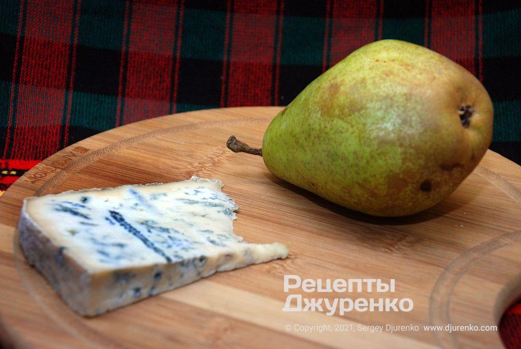 Груша і сир горгонзола - основа начинки для піци.