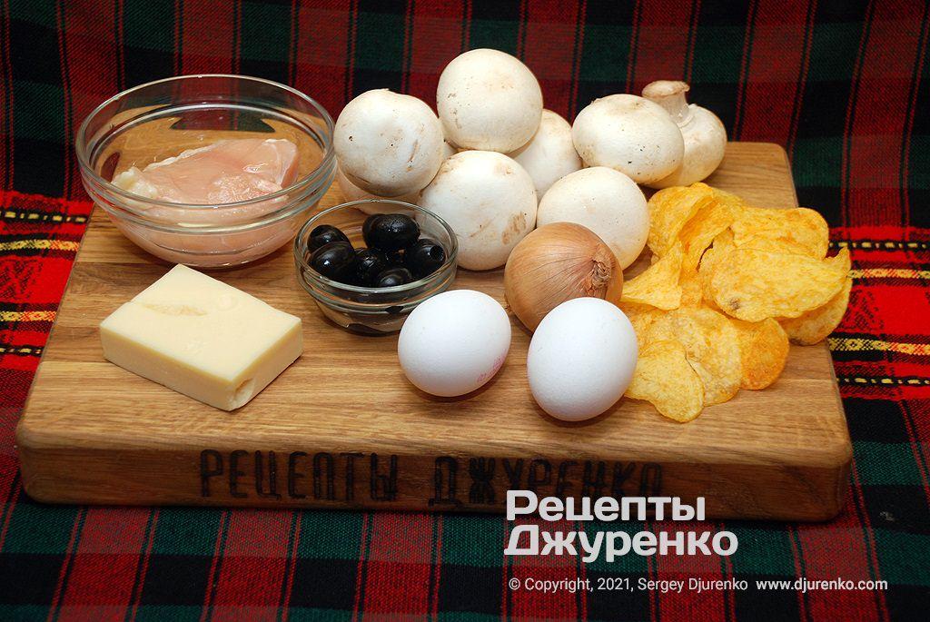 Інгредієнти для приготування салату.