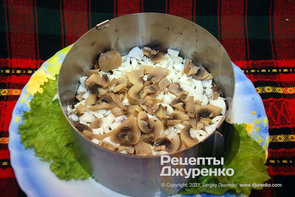 Викласти білки яєць і мариновані гриби.
