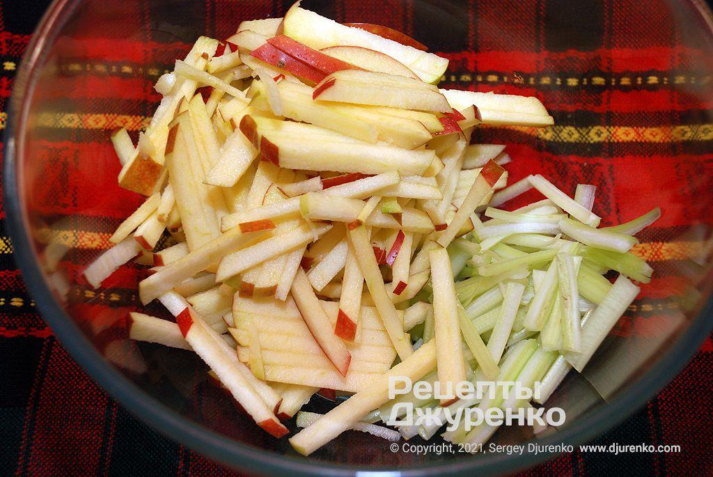 Нарезать крупной сломкой яблоки и сельдерей.