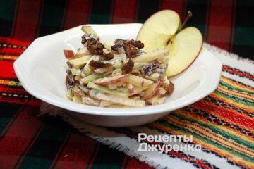 Фото рецепта салат вальдорф с черешковым сельдереем