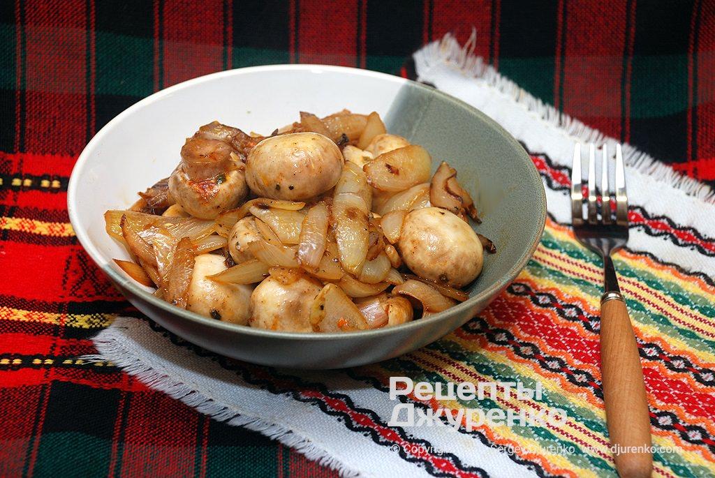 смажені гриби з цибулею