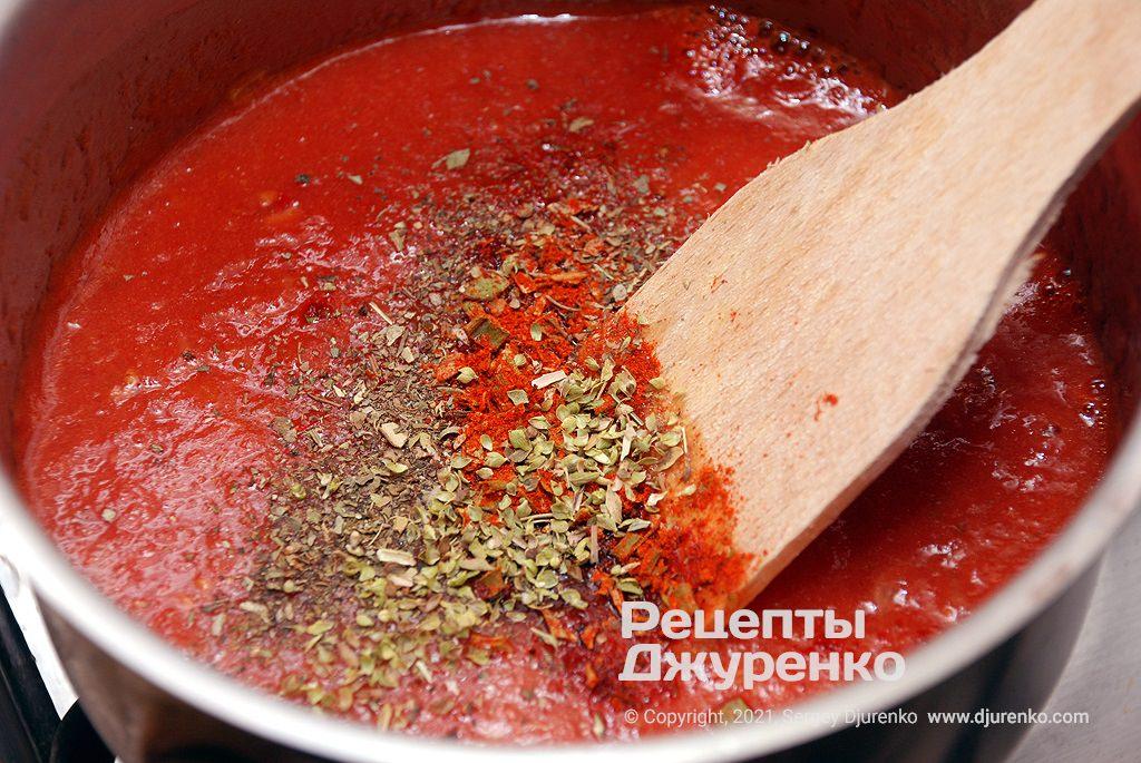 Добавить измельченную мякоть томатов и специи.