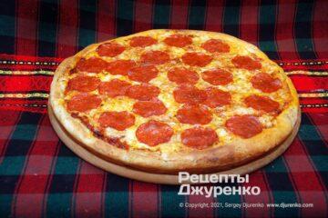 Фото рецепта піца пепероні