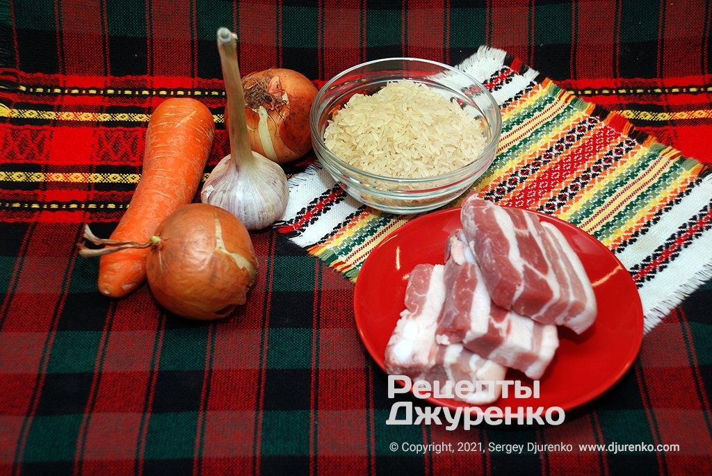Овочі, рис і м'ясо для приготування плову.