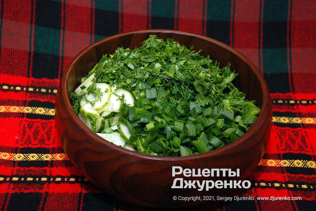 Добавить много нарезанной зелени - укроп, кинза, петрушка.