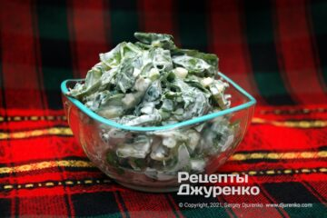 Фото рецепта салат з часником