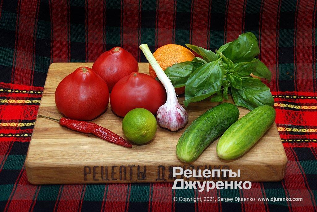 Стиглі помідори, огірки, часник і чилі, трохи базиліка і цитрусових.