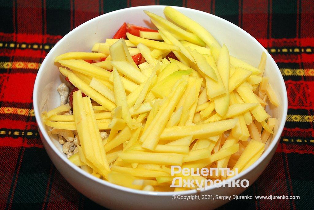 Додати нарізаний соломкою плід манго.