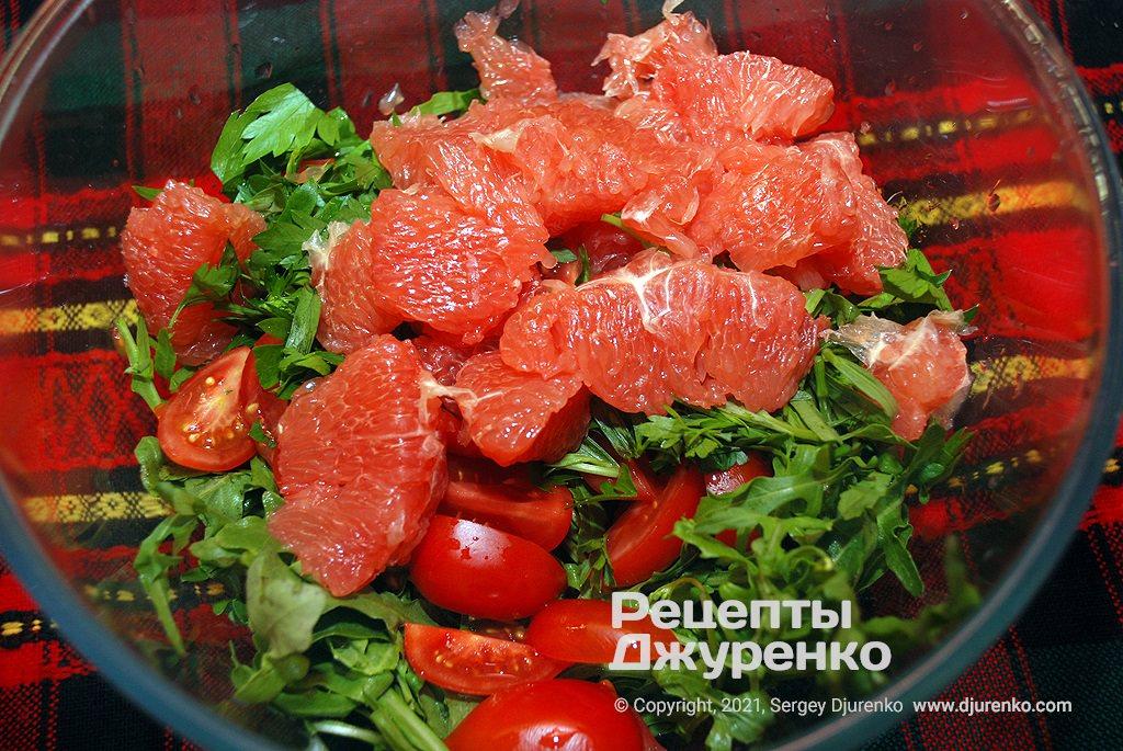 Очистить ломтики грейпфрута от пленок и добавить его в салат.