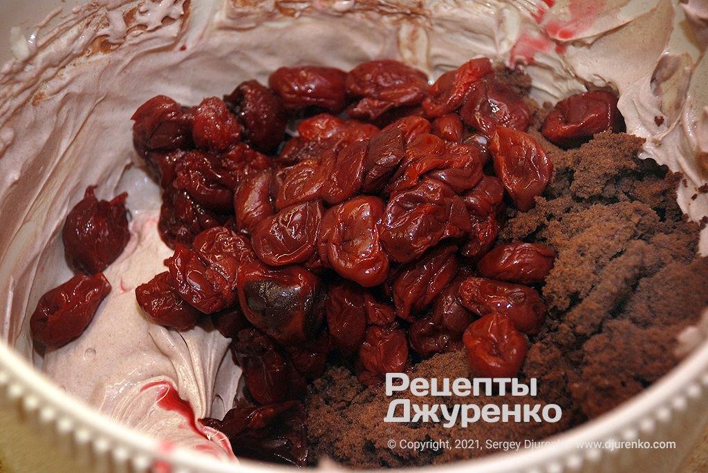 Додати в крем какао - частину крему відкласти, а до решти додати вишні.