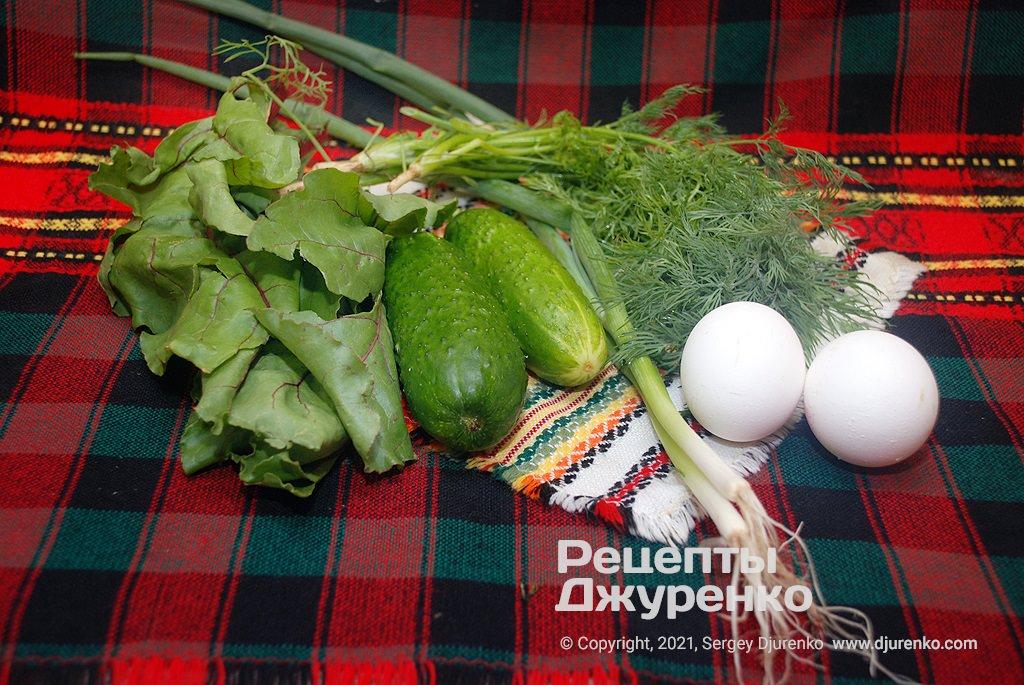 Сварить вкрутую яйца, подготовить огурцы, зелень и свекольную ботву.