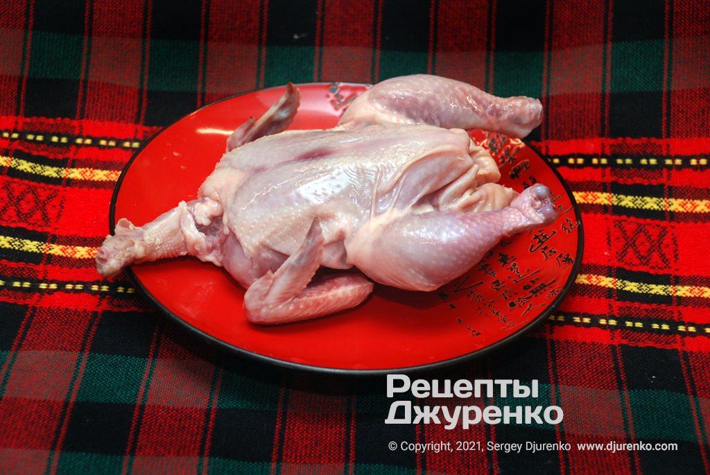 Небольшая тушка цыпленка - идеально для готовки блюда.