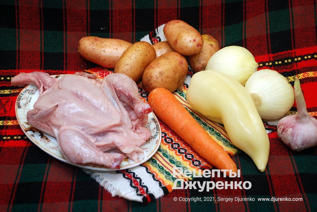 Цыпленок и молодые овощи для блюда.