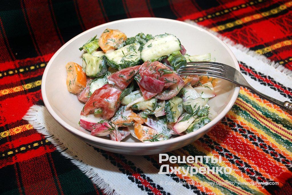салат зі сметаною