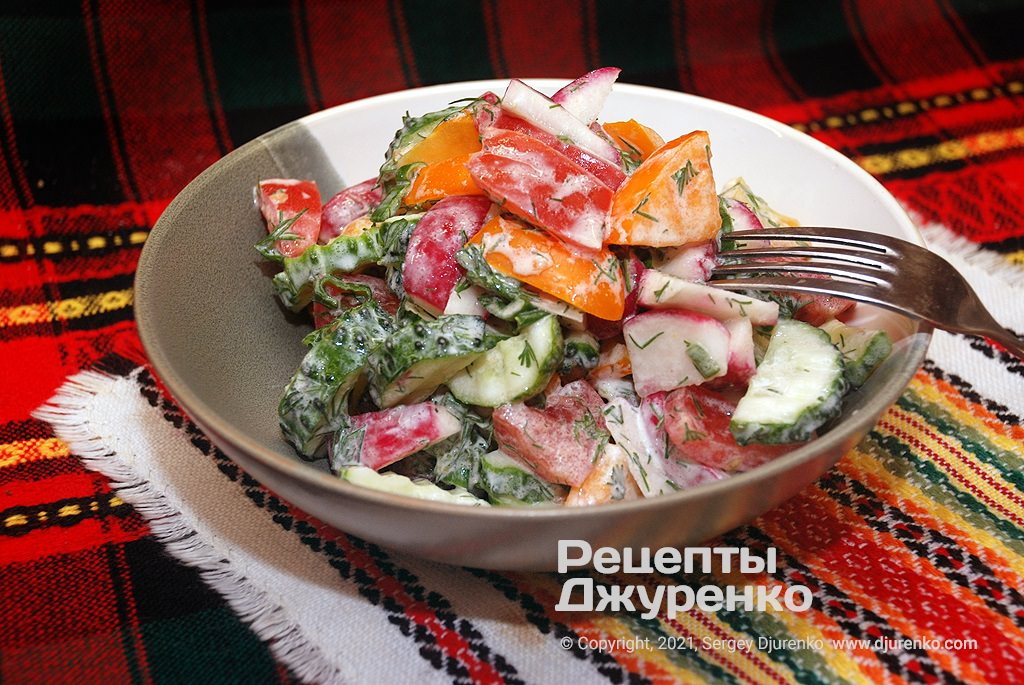 Готова страва Салат зі сметаною.