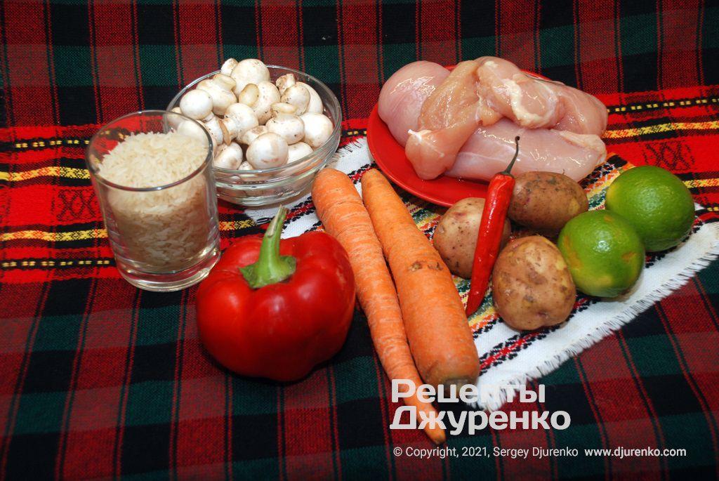 Інгредієнти для пряного соусу і рис.