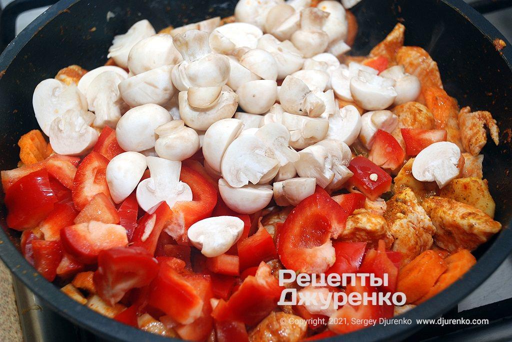 Додати червоний перець і гриби.