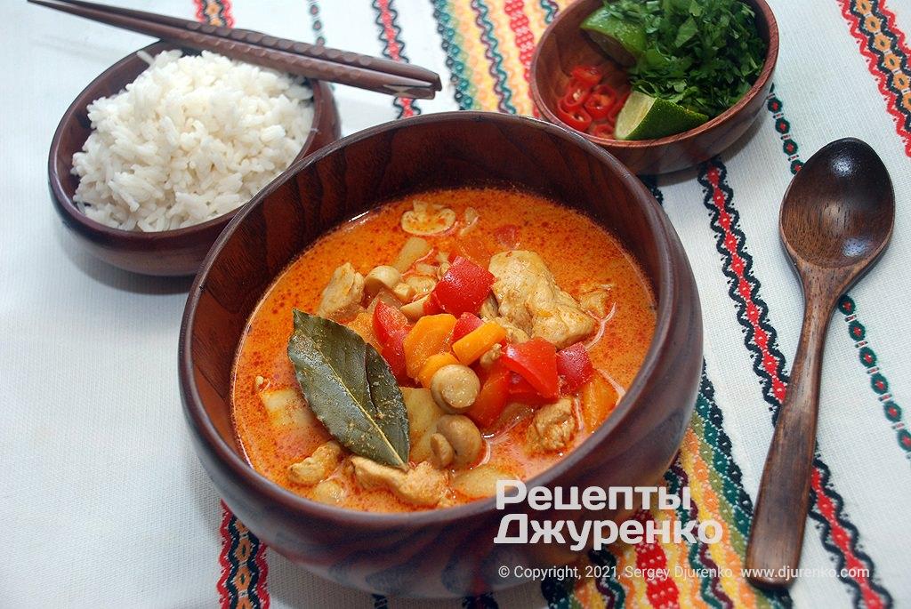 Готова страва Страва каррі з шматочками курячого філе, овочами і рисом.