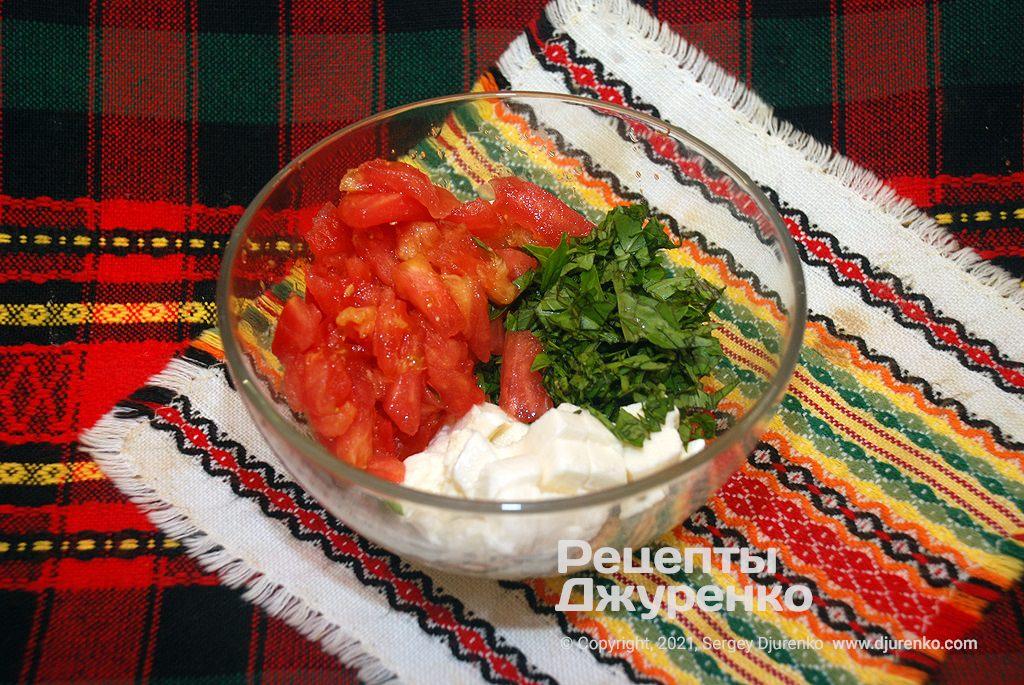 Для начинки нарізати кубиками моцарелу, подрібнити зелень і залишки м'якоті томатів.