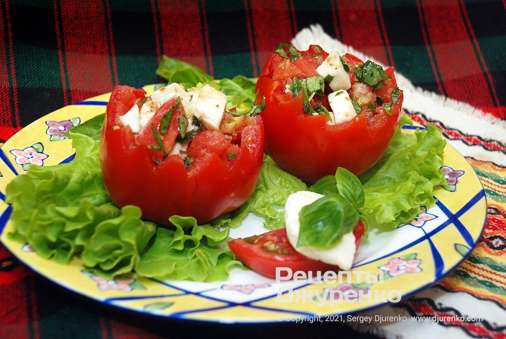помідори з моцарелою