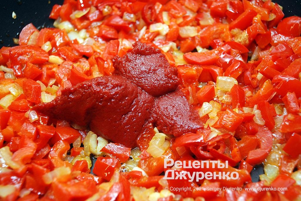 Если используете свежие помидоры, стоит добавить немного томатной пасты.