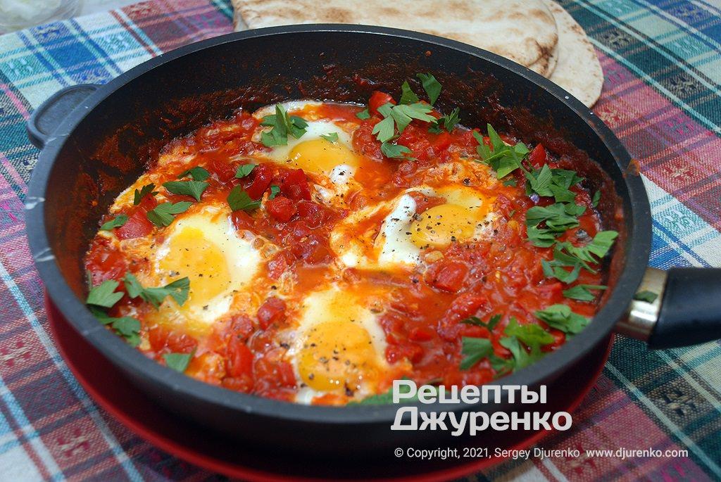 Шакшука - яичница приготовленная в соусе из перца и томатов.