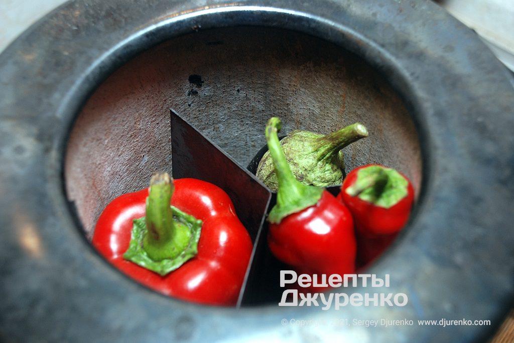 Спекти овочі до чорної поверхні будь-яким доступним способом.