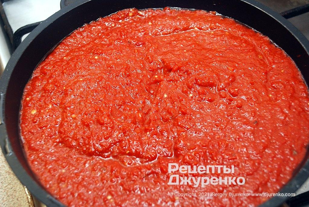 Варити соус на невеликому вогні не менше 15 хв.