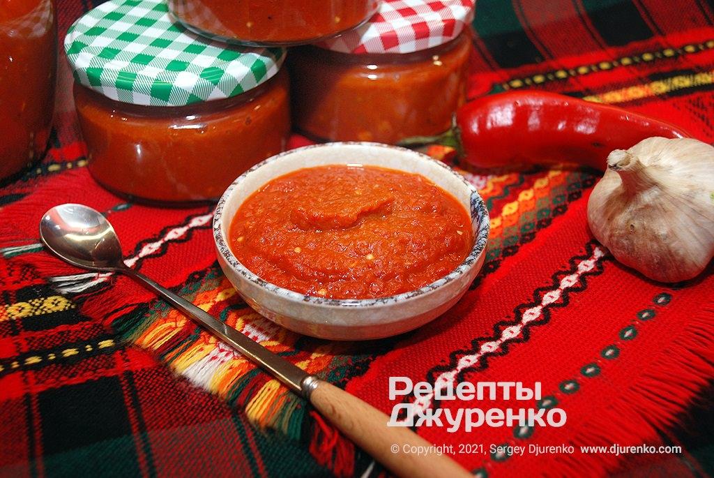 Готова страва Айвар по-сербськи з запеченого червоного солодкого перцю.