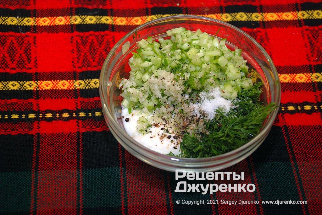 Густа заправка для начинки зі сметани і овочів.