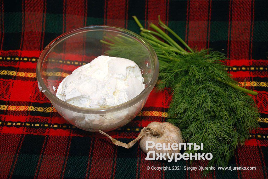 Молодой сыр, зелень и чеснок для начинки.
