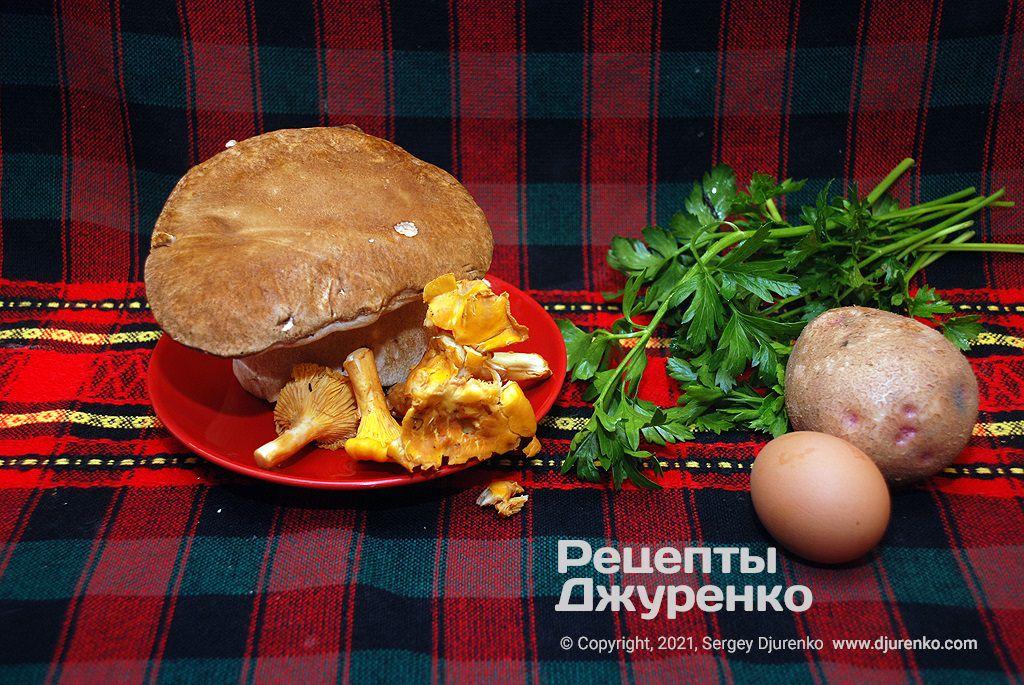 Лесные грибы для бульона и картофель, зелень и яйцо для клецок.
